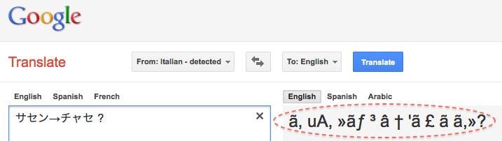 Google-translate-encoding